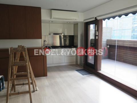 1 Bed Flat for Rent in Wan Chai|Wan Chai DistrictRialto Building(Rialto Building)Rental Listings (EVHK97274)_0