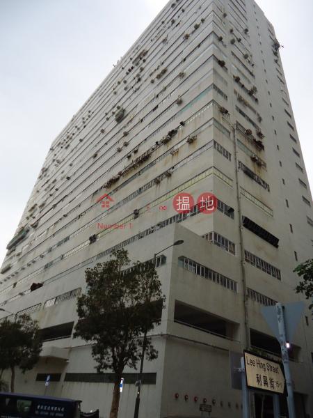 Harbour Industrial Centre, Harbour Industrial Centre 港灣工貿中心 Rental Listings | Southern District (info@-05481)