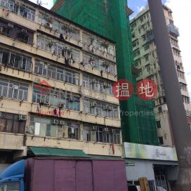 243 Tai Kok Tsui Road|大角咀道243號