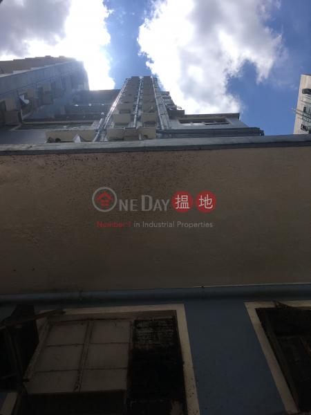 Tat Ming Building (Tat Ming Building) Cheung Sha Wan|搵地(OneDay)(1)