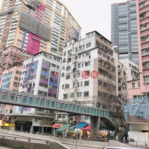 Direct Landlord, Ming Tak Building 名德大廈 Rental Listings | Kwai Tsing District (62867-0355654536)