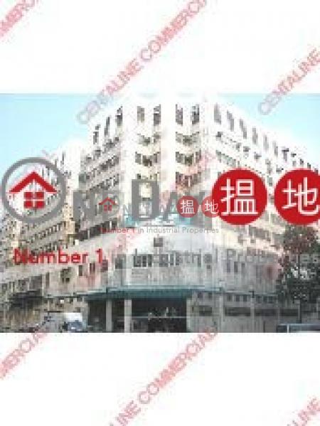 豐隆工業中心|觀塘區豐隆工業中心(Hong Leong Industrial Complex)出租樓盤 (kjpcw-02882)