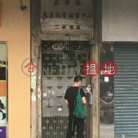 YUE LUEN MANSION,Kowloon City, Kowloon