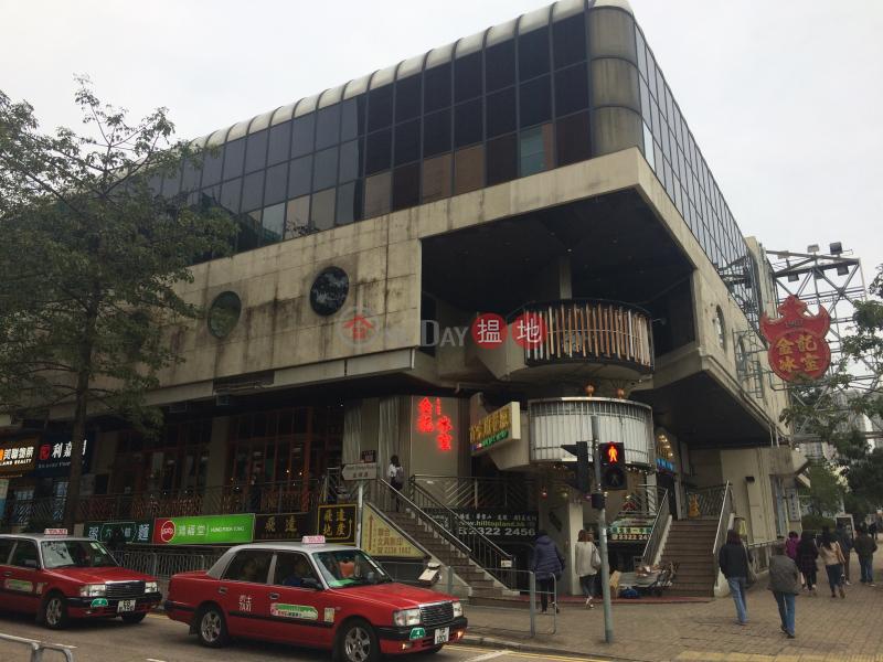 Franki Centre (Franki Centre) Beacon Hill|搵地(OneDay)(1)