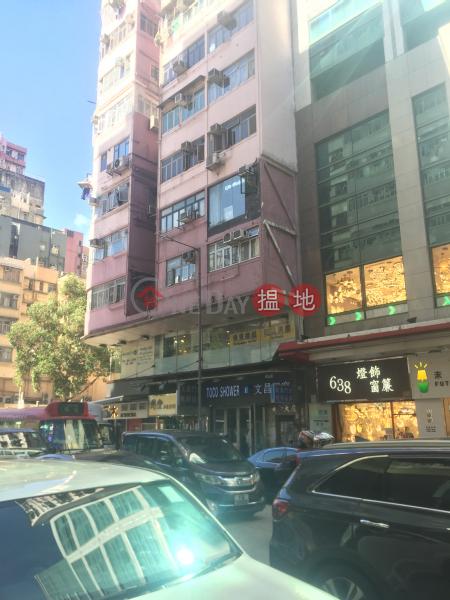 Golden Mansion (Golden Mansion) Mong Kok 搵地(OneDay)(4)