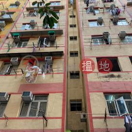 鴻運街20號,土瓜灣, 九龍