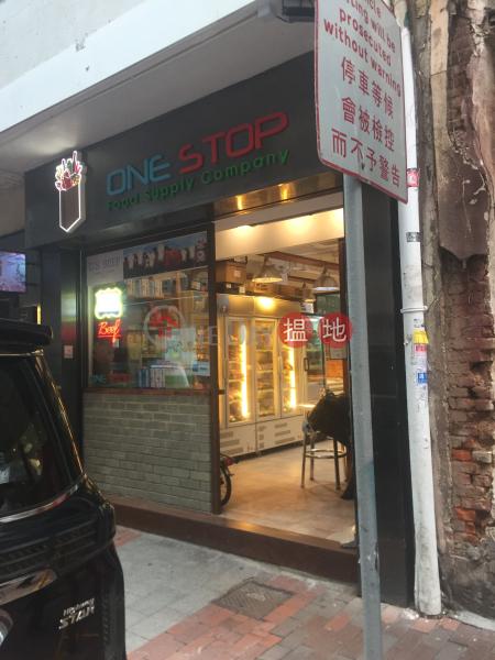 耀華街30號 (30 Yiu Wa Street) 銅鑼灣|搵地(OneDay)(2)