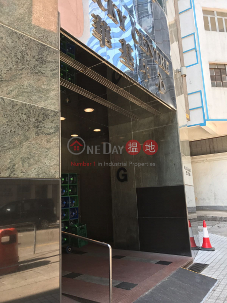 RICKY CTR, Ricky Centre 華基中心 Rental Listings | Kwun Tong District (LCPC7-9380765593)