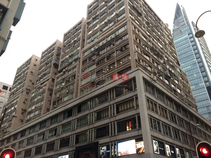 漢口中心B座 (Hankow Centre Block B) 尖沙咀 搵地(OneDay)(1)