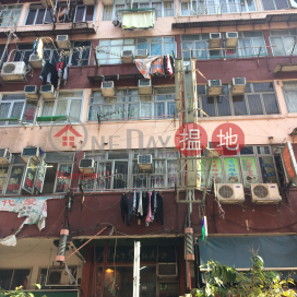 138 Chung On Street,Tsuen Wan East, New Territories