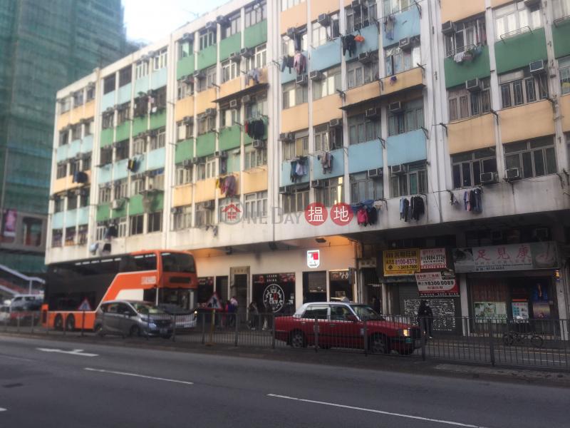 Fortune Building (Mansion) (Fortune Building (Mansion)) Tsuen Wan West|搵地(OneDay)(1)