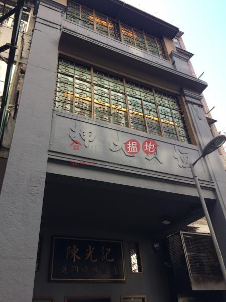141 Pei Ho Street (141 Pei Ho Street) Sham Shui Po|搵地(OneDay)(1)