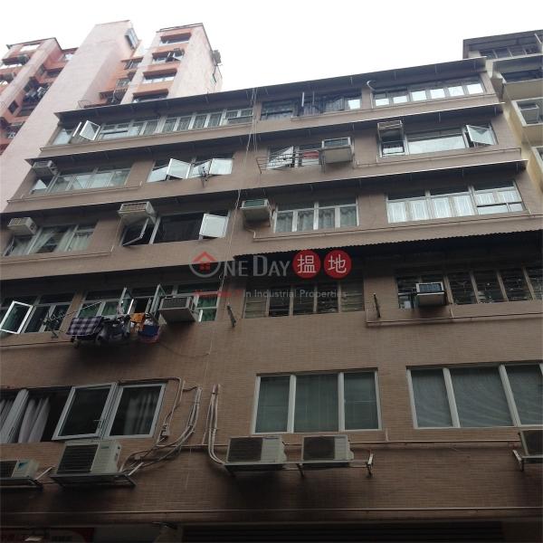 奕蔭街30-32 號 (30-32 Yik Yam Street) 跑馬地|搵地(OneDay)(1)