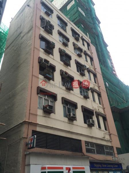 88-90 High Street (88-90 High Street) Sai Ying Pun|搵地(OneDay)(1)