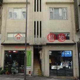 17 Pok Fu Lam Road|薄扶林道17號