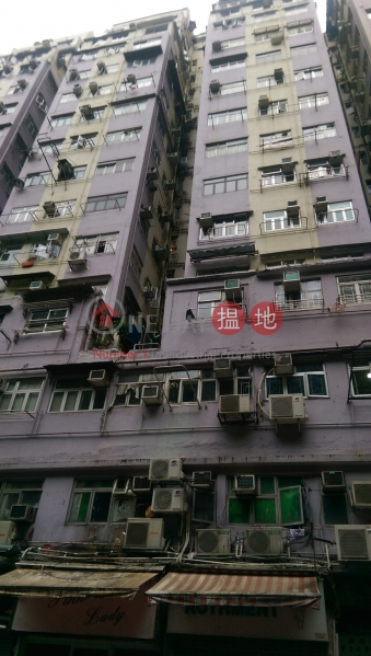 Hoi Tao Building (Hoi Tao Building) Kennedy Town|搵地(OneDay)(2)