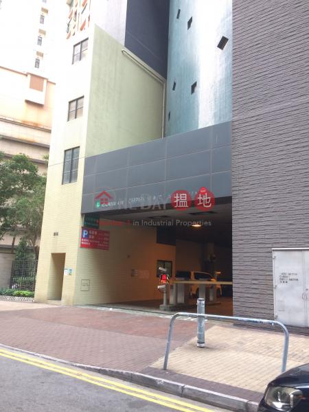 立坊 (H Cube) 荃灣東|搵地(OneDay)(4)