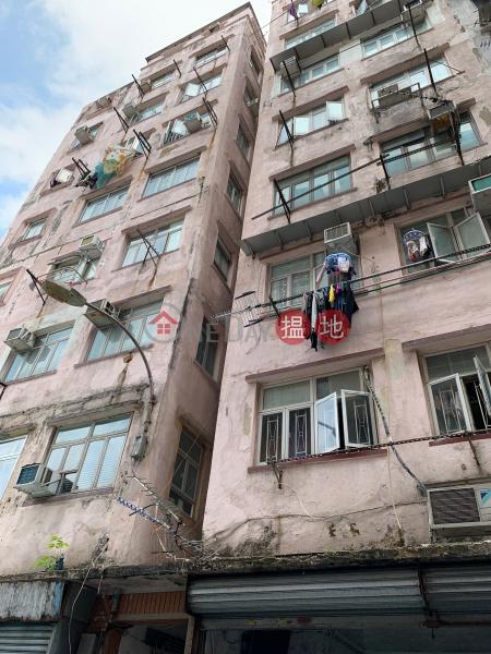 7 HING YAN STREET (7 HING YAN STREET) To Kwa Wan|搵地(OneDay)(1)