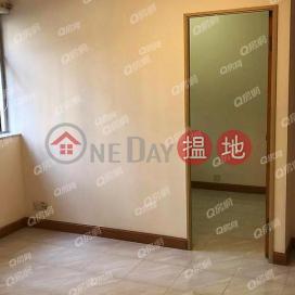Kwong On Building | 2 bedroom Mid Floor Flat for Rent|Kwong On Building(Kwong On Building)Rental Listings (XGWZ013900048)_0
