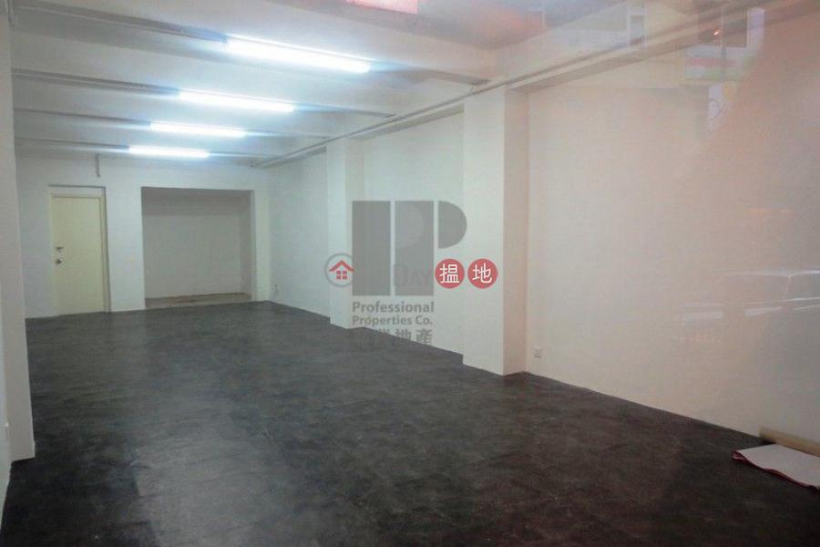 永寧大廈地下-寫字樓/工商樓盤 出租樓盤-HK$ 78,000/ 月