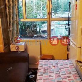 環境優美,核心地段《嘉隆苑A座嘉昇閣買賣盤》|嘉隆苑A座嘉昇閣(Ka Sing House (Block A) - Ka Lung Court)出售樓盤 (XGGD807901952)_0