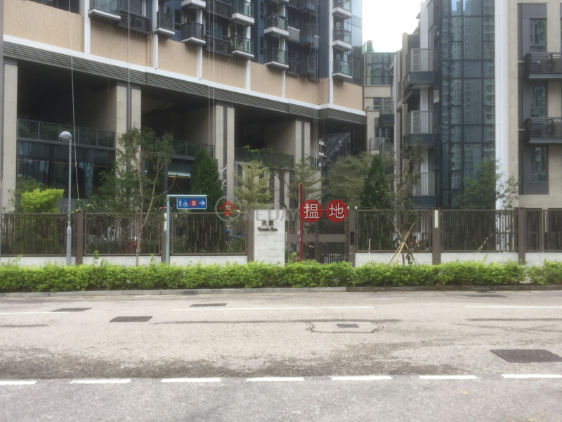 Star Waves Tower 5 (Star Waves Tower 5) Kowloon City|搵地(OneDay)(1)