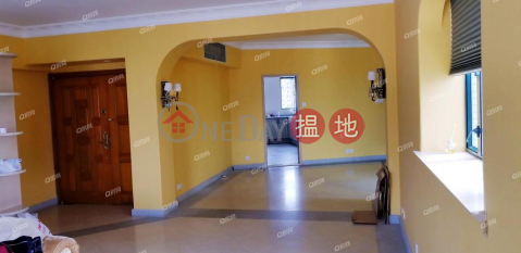 Carnation Court | 4 bedroom High Floor Flat for Rent|Carnation Court(Carnation Court)Rental Listings (QFANG-R95121)_0