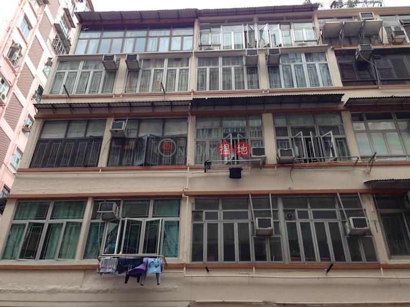 花園街228號 (228 Fa Yuen Street ) 太子|搵地(OneDay)(2)