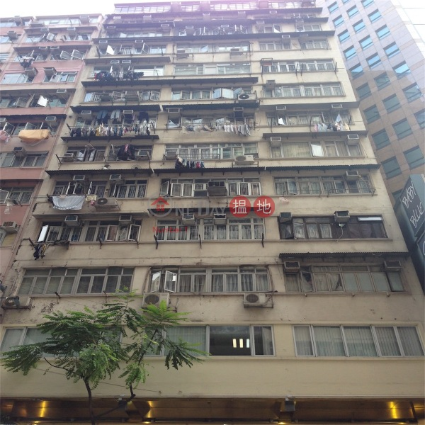 Caine Mansion (Caine Mansion) Wan Chai|搵地(OneDay)(3)