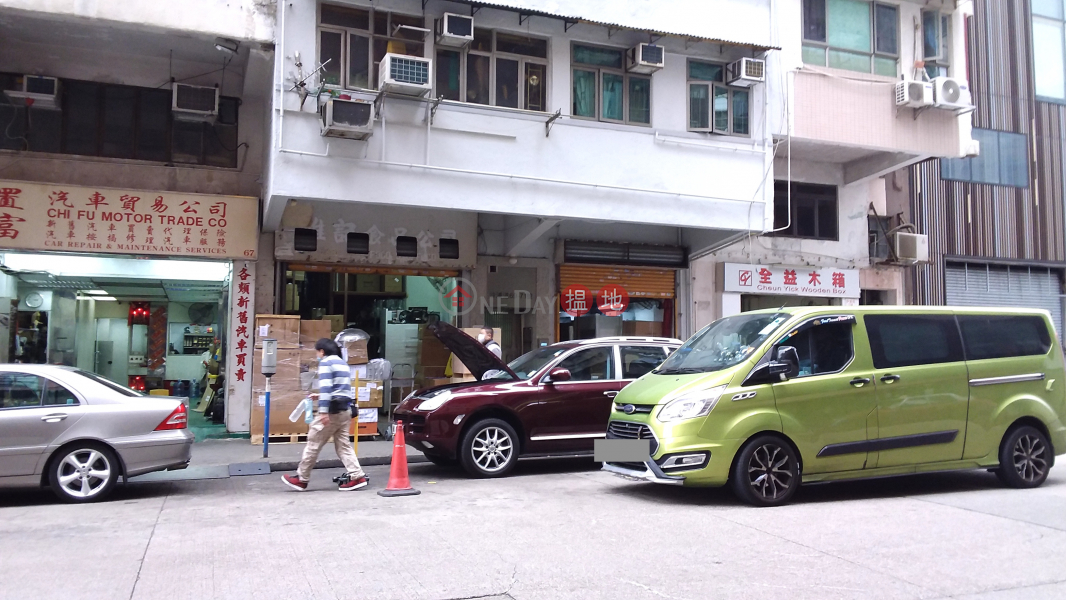 沙浦道69號 (69 SA PO ROAD) 九龍城 搵地(OneDay)(5)