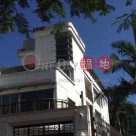 8 Wiltshire Road,Kowloon Tong, Kowloon