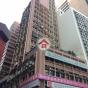 兆英商業大廈 (Siu Ying Commercial Building) 中區皇后大道中153號 - 搵地(OneDay)(1)