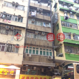 42 Un Chau Street,Sham Shui Po, Kowloon