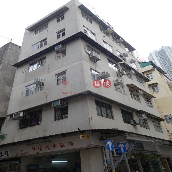 10-11 School Street (10-11 School Street) Causeway Bay|搵地(OneDay)(3)