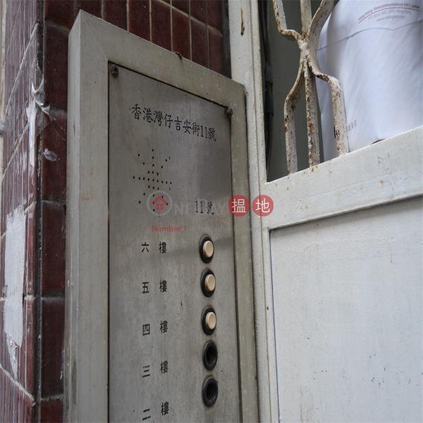 11 Kat On Street (11 Kat On Street) Wan Chai|搵地(OneDay)(2)
