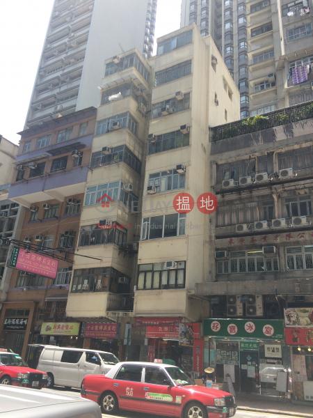 235 Des Voeux Road West (235 Des Voeux Road West) Sai Ying Pun|搵地(OneDay)(2)