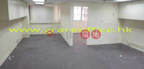 Wan Chai-Connaught Commercial Building|Wan Chai DistrictConnaught Commercial Building (Connaught Commercial Building )Rental Listings (KEVIN-3717019924)_0