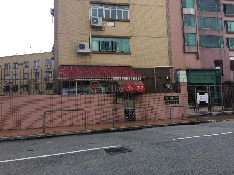 Rose Court (Rose Court) Yau Yat Chuen|搵地(OneDay)(2)