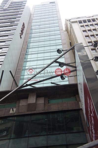 兆基商業中心 (Siki Centre) 銅鑼灣|搵地(OneDay)(1)