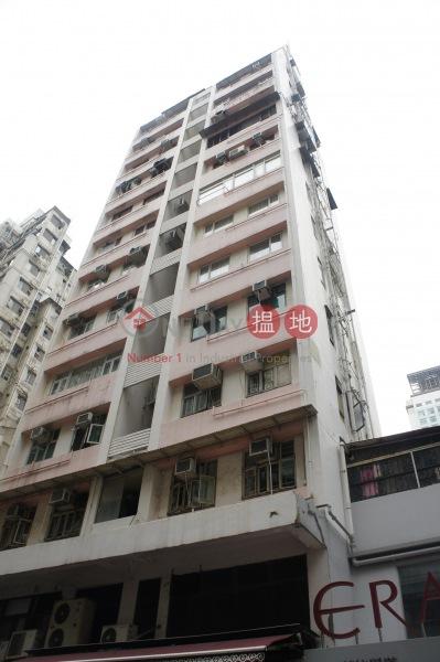 Kam Ho Mansion (Kam Ho Mansion) Sheung Wan|搵地(OneDay)(1)
