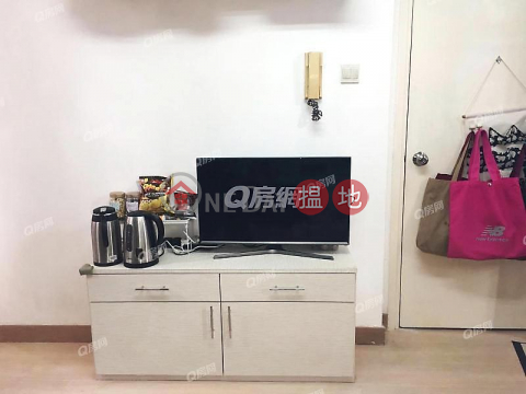 Shui Hing Court | Mid Floor Flat for Sale|Shui Hing Court(Shui Hing Court)Sales Listings (XGGD682700018)_0