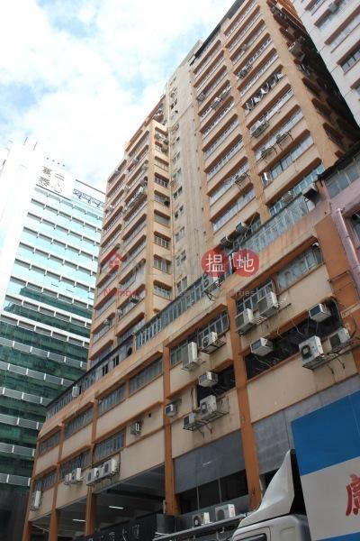 Kwai Fong Industrial Building (Kwai Fong Industrial Building) Kwai Chung|搵地(OneDay)(2)