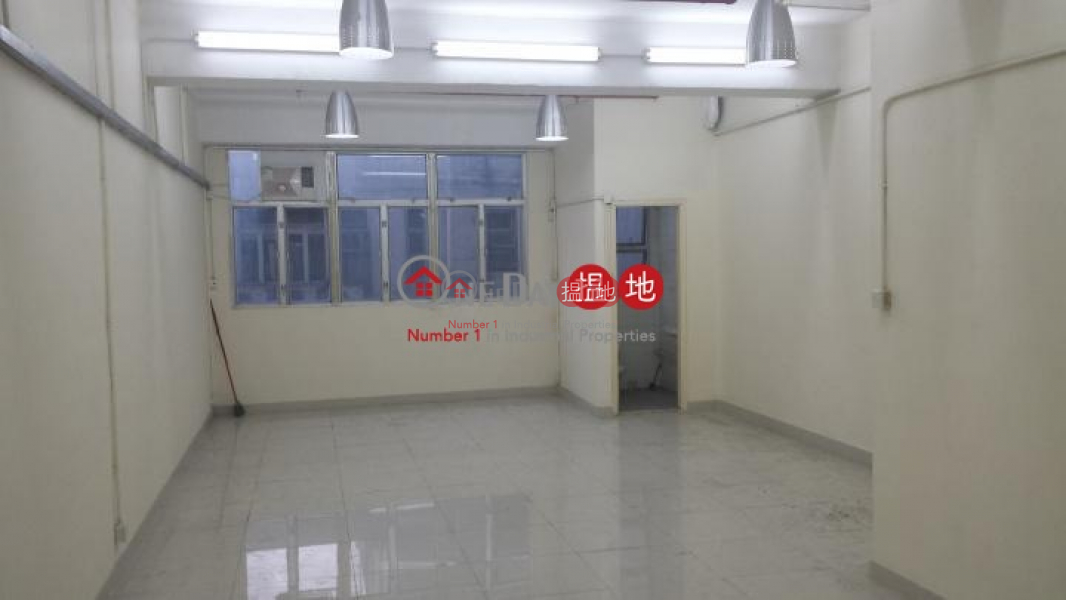 可入40呎櫃,特平租金, Tak Fung Industrial Centre 德豐工業中心 Rental Listings | Tsuen Wan (poonc-01635)