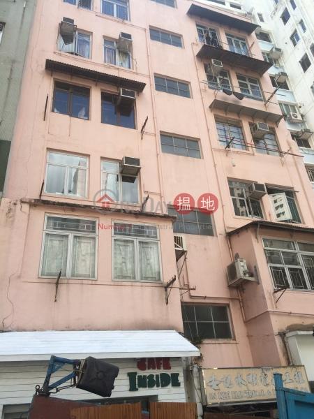 45 Water Street (45 Water Street) Sai Ying Pun|搵地(OneDay)(1)