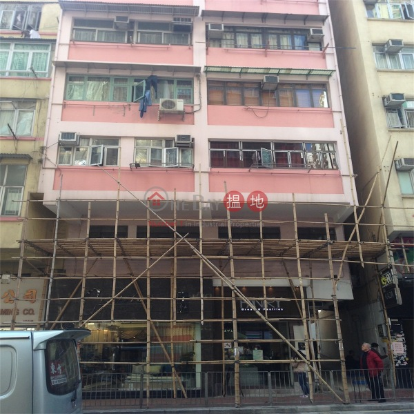 Hing On Mansion (Hing On Mansion) Wan Chai|搵地(OneDay)(2)