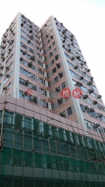樂善大廈 (Lok Sin Building) 牛頭角|搵地(OneDay)(3)