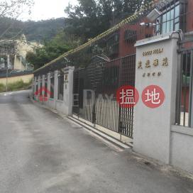 Lotus Villa House,Tai Wo Hau, New Territories