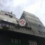 福星樓 (Fuk Sing Building) 元朗大陂頭徑14-24號|- 搵地(OneDay)(1)
