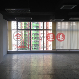Reason Group Tower|Kwai Tsing DistrictReason Group Tower(Reason Group Tower)Rental Listings (tbkit-02895)_0