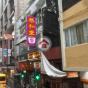87 Percival Street (87 Percival Street) Wan Chai District|搵地(OneDay)(1)